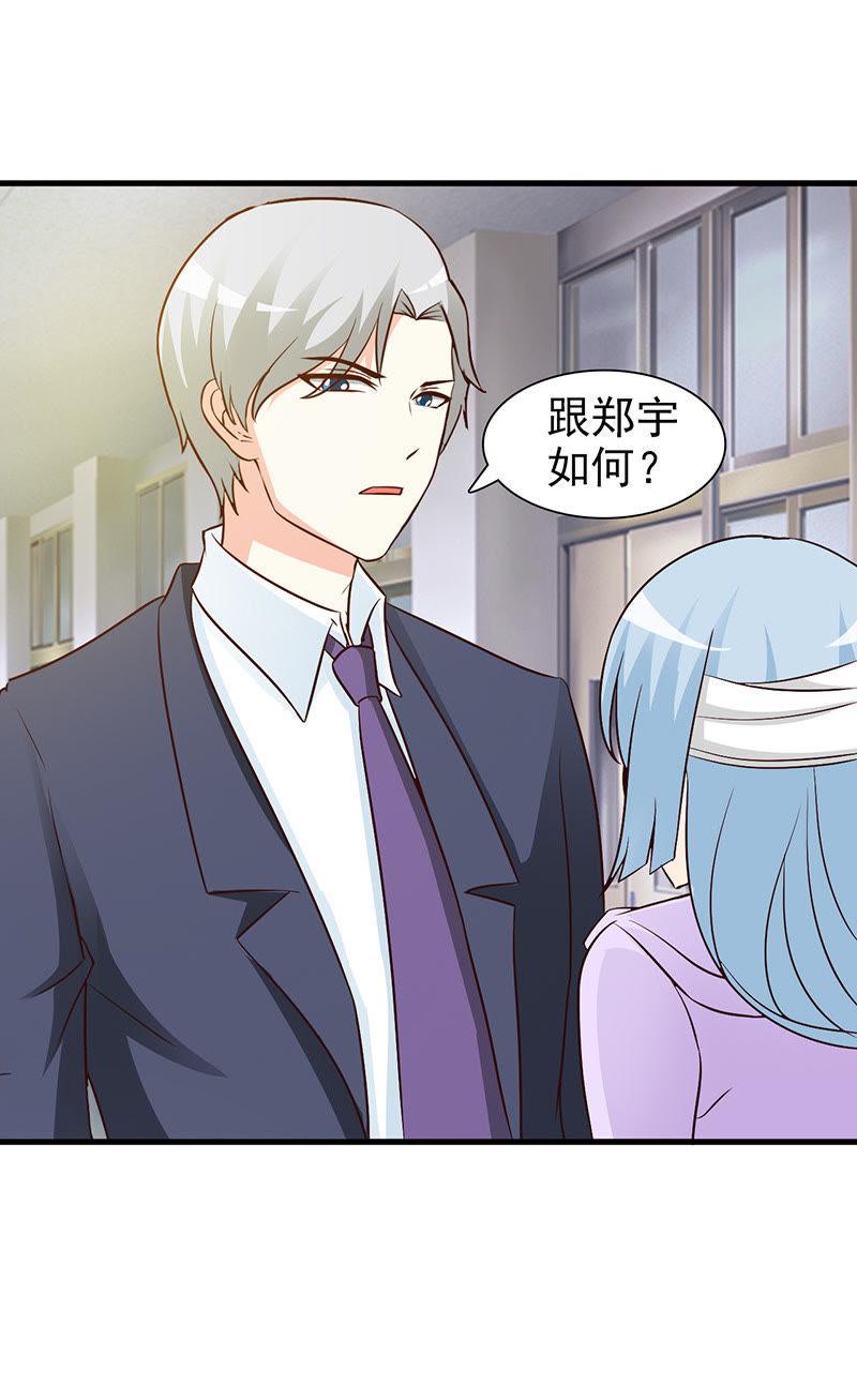暧昧关系漫画推荐_花镇情感网